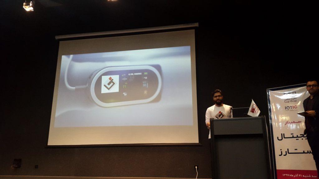 گزارش رویداد دیجیتال استارز